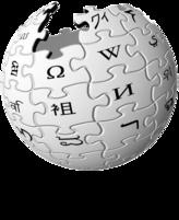 Das Logo der deutschsprachigen Wikipedia