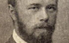 Theodor Erismann