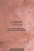 Cuprum Tyrolense