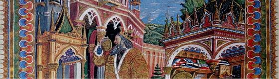 Ovanes Akopyan - Description and Explanation