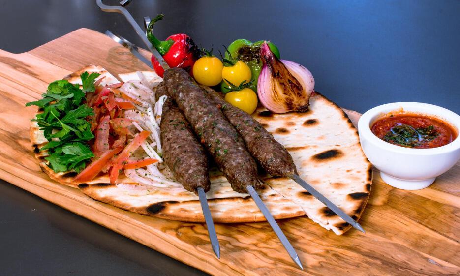 Ramadan Speisen
