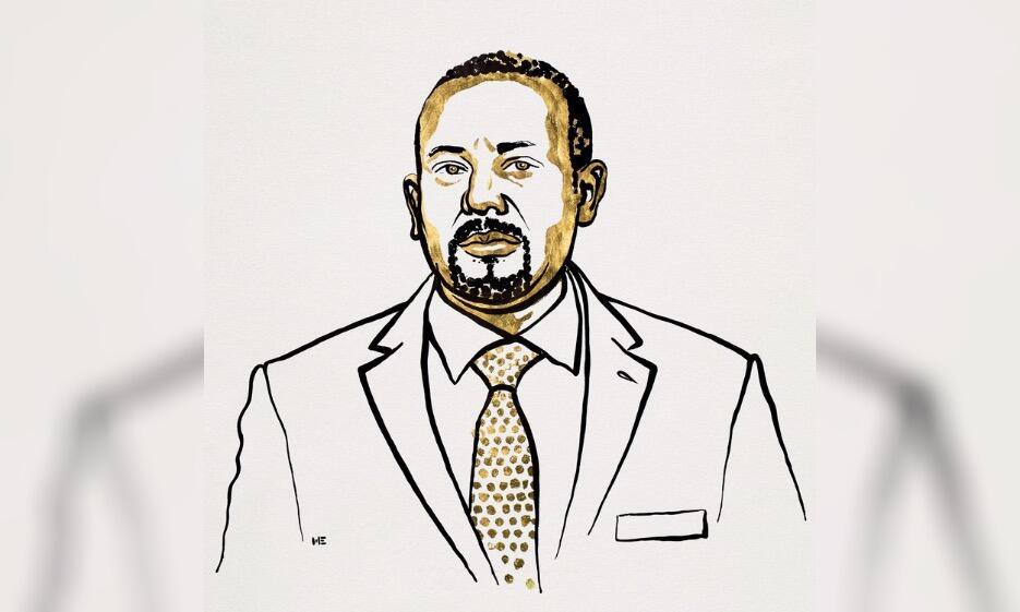 ethiopian_prime_minister_abiy_ahmed_ali_935x561.jpg