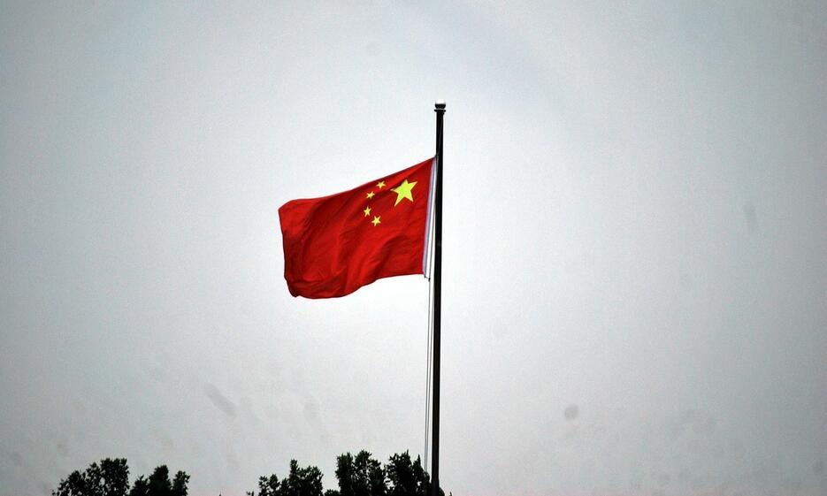 China-Flagge_935x561