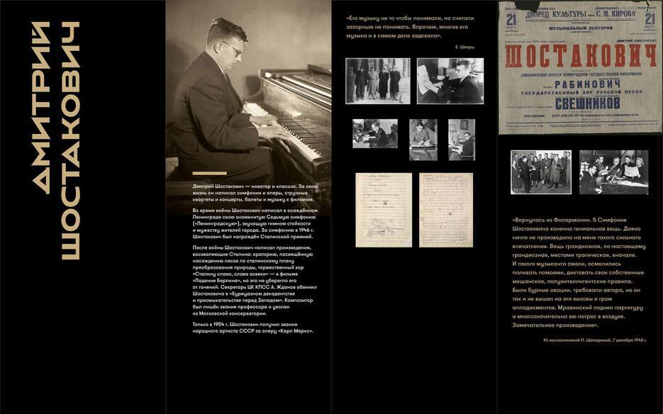 """Ausstellung """"Kunst und Literatur der Hoffnung und Stagnation. 1946–1956"""""""